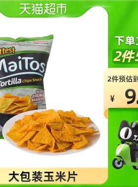 【进口】印尼Maitos玉米片140g经典烧烤味薯片膨化食品休闲零食