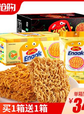 印尼进口网红Gemez小鸡干脆面整箱装方便面零食小吃休闲食品爆款