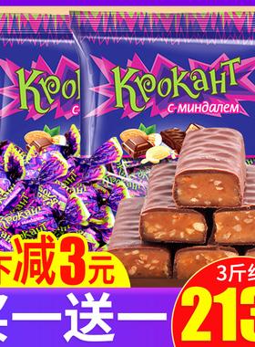 kdv俄罗斯紫皮糖进口小零食品批发巧克力糖果万圣节网红散装喜糖