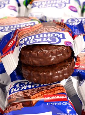 俄罗斯三明治巧克力夹心饼干网红进口食品好吃爆款零食榛子小饼干