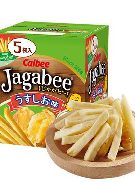 日本进口 calbee牌Jagabee原味薯条(膨化食品)8