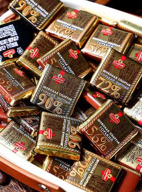 俄罗斯网红黑巧克力纯可可脂每日黑巧苦巧原装进口食品袋装零食