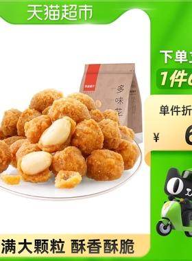 良品铺子多味花生148g零食坚果炒货休闲食品小吃特产特色花生米