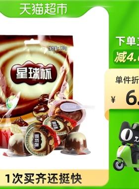甜甜乐星球杯糖果巧克力饼干120gX1包儿童休闲零食(代可可脂)