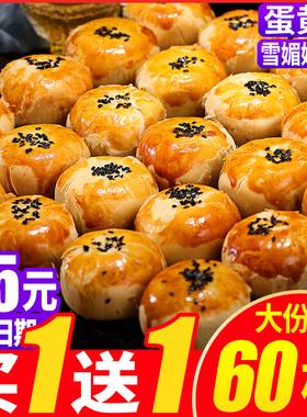蛋黄酥雪媚娘早餐面包整箱小零食品小吃排行榜糕点心休闲过年货节