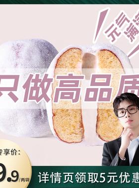 枣粮先生巴旦木奶枣网红杏仁夹心红枣抹茶休闲零食奶酪枣独立包装