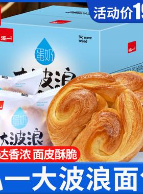 泓一大波浪手撕面包整箱早餐学生营养零食小吃充饥夜宵休闲食品