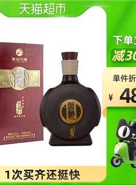 贵州习酒白酒酒水酒类窖藏1998礼盒装500ml*1瓶酱香型53度宴请