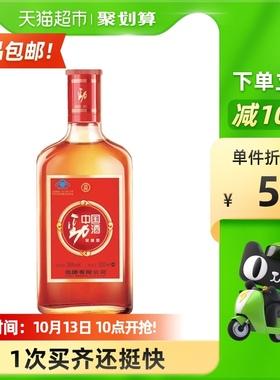 劲牌保健酒补酒中国劲酒35度520ml*1瓶装白酒酒类酒水养生黄酒