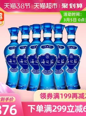 42度 洋河海之蓝480ml*6瓶 绵柔口感 浓香型白酒 猫超自营酒类