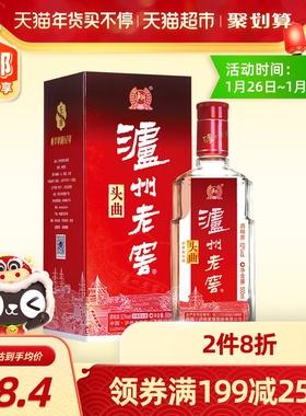 泸州老窖头曲52度500ml 高度白酒 酒水酒类酒厂直供浓香型