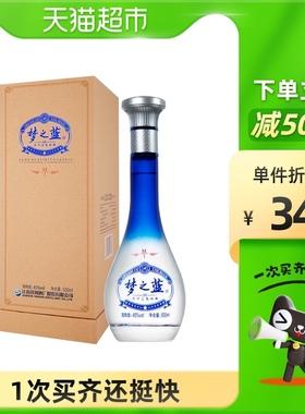 洋河梦之蓝M1-45度500ml*1瓶绵柔型白酒酒类酒水新老包装随机发货