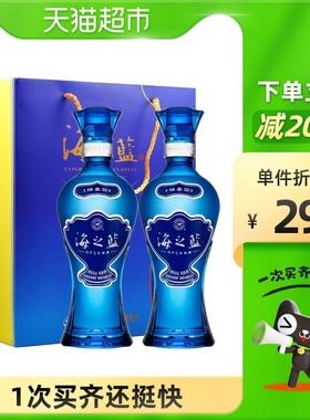 洋河海之蓝42度480ml*2瓶绵柔口感浓香型白酒酒类酒水