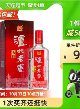 泸州老窖头曲55度 625ml浓香型高度白酒酒水酒类自营