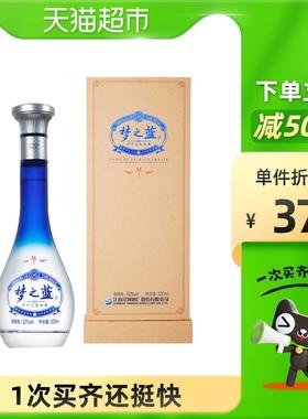 洋河梦之蓝M1-52度500ml*1瓶绵柔型白酒酒水酒类正品保证国产