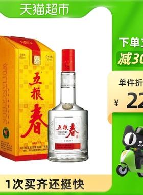 五粮液酒厂五粮春45度500mL浓香型国产白酒酒水饮料酒类送礼