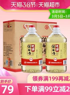 劲牌白酒酒类毛铺纯谷酒5L*2箱50度高度国产整箱装 特价酒水