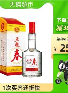 五粮液酒厂五粮春(新版)50度500mL浓香型白酒酒类酒水送礼