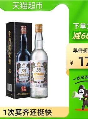 中国台湾金门高粱酒58度白金龙600ml*1瓶纯粮白酒酒类酒水礼盒装