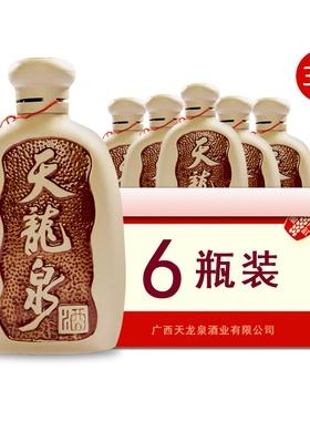 广西天龙泉30度陶瓶 酒类男士低度酒整箱大米酒水纯粮发酵500mL*6