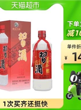 贵州习酒国产瓶装酒老习酒500ml*1瓶53度酱香型自饮白酒酒水酒类
