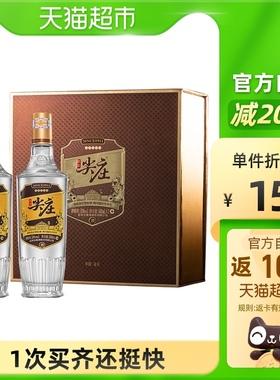 五粮液股份公司出品尖庄新品高光500mL*2礼盒装白酒酒水酒类