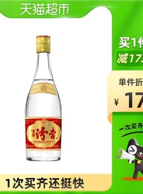 山西杏花村百年汾杏V6清香型53度425mL白酒酒类酒水送礼礼品