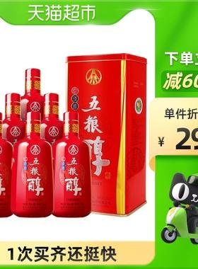 五粮液五粮醇红淡雅50度500mL*6整箱装浓香型白酒酒类酒水