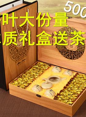 过节送礼铁观音茶叶礼盒装新茶浓香型高档木质木纹送茶具500克