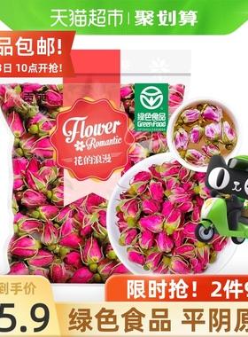 绿色食品贡苑茶叶花草茶平阴重瓣玫瑰花茶无硫干玫瑰大份量200g袋