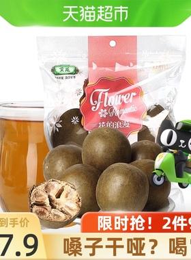 贡苑茶叶水果茶罗汉果广西永福罗汉果大果润喉养生茶102g