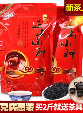 2021新茶 武夷山桐木关春茶浓香型正山小种红茶茶叶散装500克袋装