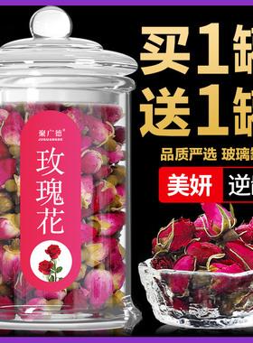 玫瑰花茶平阴干花泡茶干玫瑰花瓣食用重瓣玖瑰散装茶包茶叶旗舰店