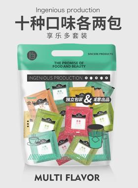 一伯蜜桃乌龙茶/茉莉绿茶 冷泡茶水果茶白桃茶包花茶组合茶叶袋装