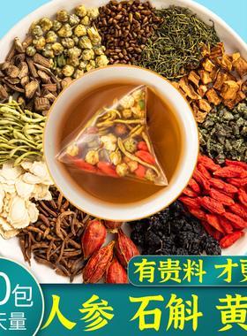 菊花枸杞决明子茶蒲公英牛蒡根益养生茶正品花茶茶叶熬夜肝茶包