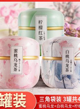 蜜桃白桃乌龙茶柠檬片红茶花茶组合茶包水果冷泡茶叶泡水喝的东西