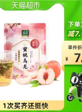 绿码蜜桃白桃乌龙茶包夏季玫瑰花草袋泡花果茶水果里冷泡茶叶小袋