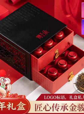 金骏眉茶叶红茶特级正宗武夷山蜜香型金俊眉礼盒装小罐装年货270g