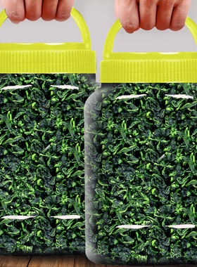 福建铁观音2020新茶特级浓香型正宗绿茶叶散装礼盒装罐装秋茶250g