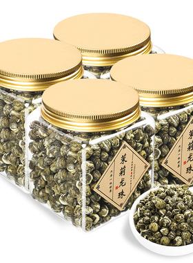 茉莉花茶2021新茶茶叶茉莉龙珠福州茉莉花茶叶浓香散装花草茶125g