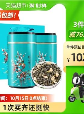 飘雪茉莉花茶2021新茶叶非特级浓香型夏季绿茶花草茶毛峰毛尖500g