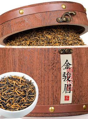 金骏眉红茶2021新茶正宗原产武夷山茶叶浓香型礼盒装500g
