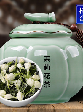 御统江壶 茉莉花茶2021新茶特级浓香型茶叶四川花茶横县绿茶飘雪