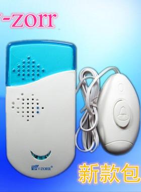 家用维左音乐门铃家装高品质电子门铃 有线门 带线门铃老人呼叫器