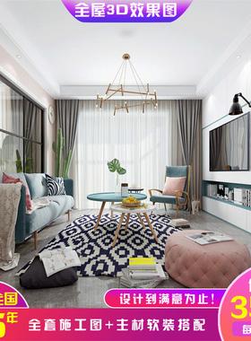 家装三居室卧室装修室内设计全屋施工美式简欧效果图全案装修服务