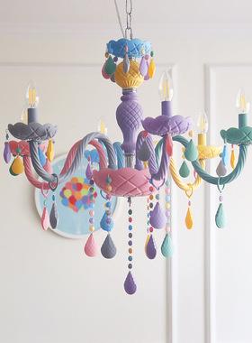 马卡龙配色水晶吊灯餐厅灯卧室灯儿童房美式女孩公主家装灯具灯饰