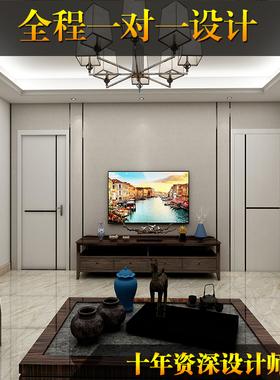 装修设计效果图小户型简约现代全屋新中式纯设计服务家装设计方案