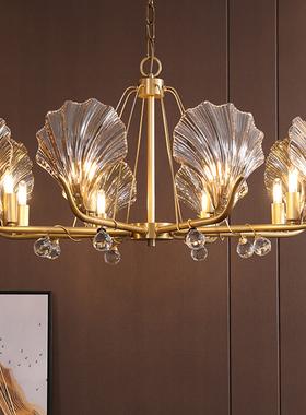现代轻奢全铜灯美式设计师客厅卧室餐厅家装创意水晶玻璃贝壳吊灯