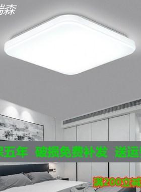 家装现代简约LED正方形长方吸顶灯 客厅卧室阳台过道简装工程灯具