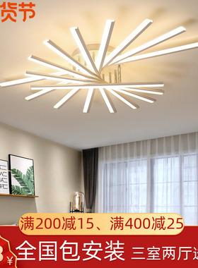 旋转异形吸顶现代简约客厅灯家装LED灯具大气卧室顶灯时尚吸顶灯